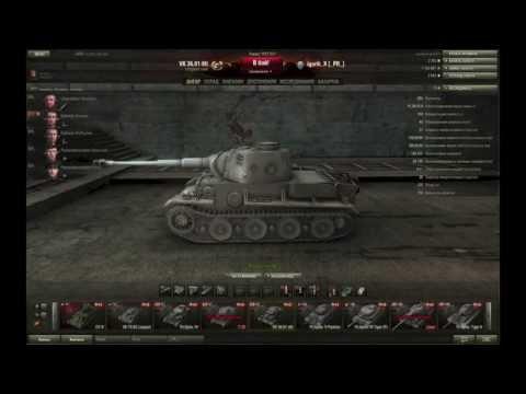 VK36.01(H) хороший бой
