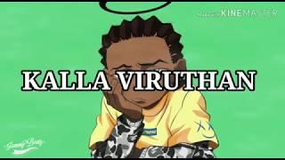 PRIYASAKHI malayalam rap ||● KALLA VIRUTHAN