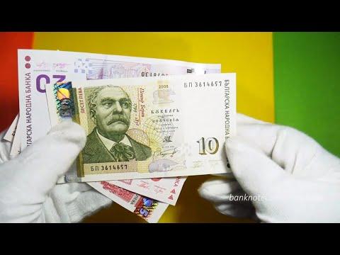 Current Bulgarian Leva Banknotes