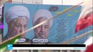 التيارات المشاركة في الانتخابات الإيرانية