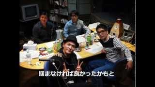 2012年4月19日にTBSラジオで放送された 「おぎやはぎのメガネびいき」内...