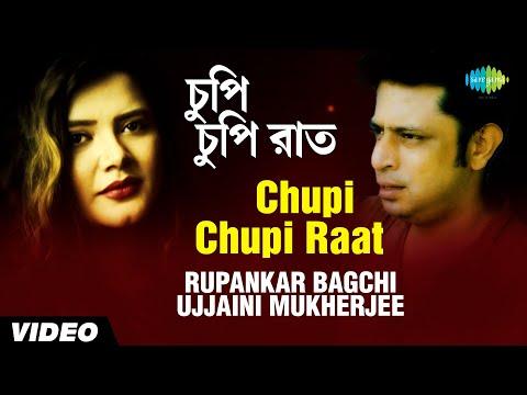 Chupi Chupi Raat | Chalo Lets Go |...
