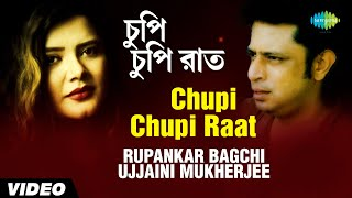 Chupi Chupi Raat | Chalo Lets Go | Rudranil, Koneenika, Parambrata Chattopadhyay