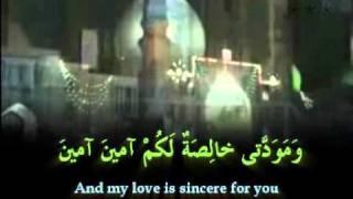 Ziyarat Aale Yaseen - Arabic with  English subtitles - Samavati