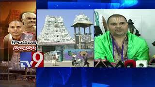 Missing Tirumala diamond : Venugopala Dikshitul...