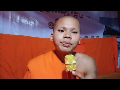 បទពីសាខាបូជា Sok Siem Smot Khmer