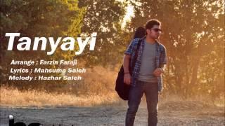 Hazhar Saleh  - Tanyayi  (2014)