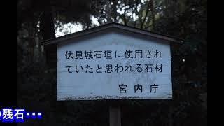 2017.12.2 名神高速~京都府道r68~r202~r35~R42・桓武天皇陵・明治天...