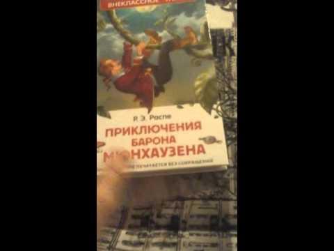 Сериал Приключения капитана Врунгеля смотреть онлайн