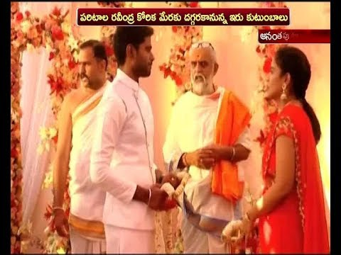 Paritala Ravi Daughter's Snehalatha Engagement Held | Anantapur Dist