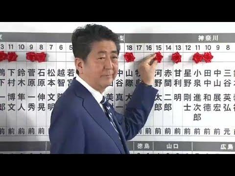 Trump felicita Shinzo Abe e prepara visita ao Japão
