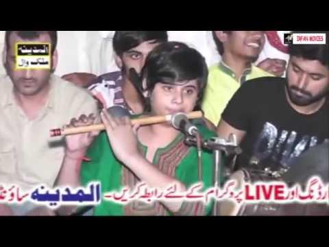 Awesome Music Instrumental   Daud Hassan   Rab Jane Te Hussain
