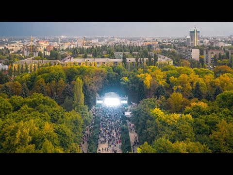 "Календарь ""Липецк 2020"" - Быханов сад"