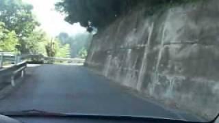 日本風景街道 信州遠山郷 「天に至る まつり古道」