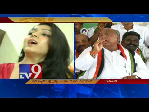 TS Govt uses Drugs case to mask its failures - VH - TV9