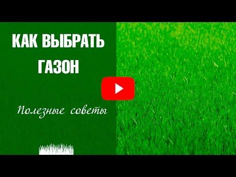 Солоухин Владимир - Белая трава. (Рассказы), скачать