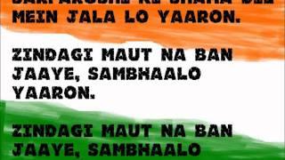Zindagi Maut Na Ban Jaye: Sarfarosh Movie