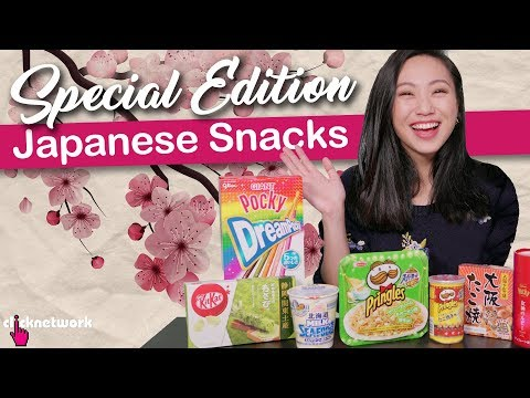 Special Edition Japanese Snacks - Tried And Tested: EP155