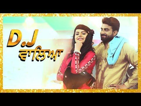 DJ WALEYA ( Full Song ) - KANDE | Jasbir Jassi , Tarannum Malik | New Songs 2018