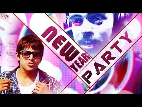 Haryanvi Song - New Year Party - Masoom Sharma Feat. Bittu Sorkhi - New Haryanvi DJ Songs 2016