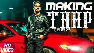 Taap (Making) | Gurjazz | Sukhe Muzical Doctorz | Teji Sandhu | Latest Punjabi Song 2018