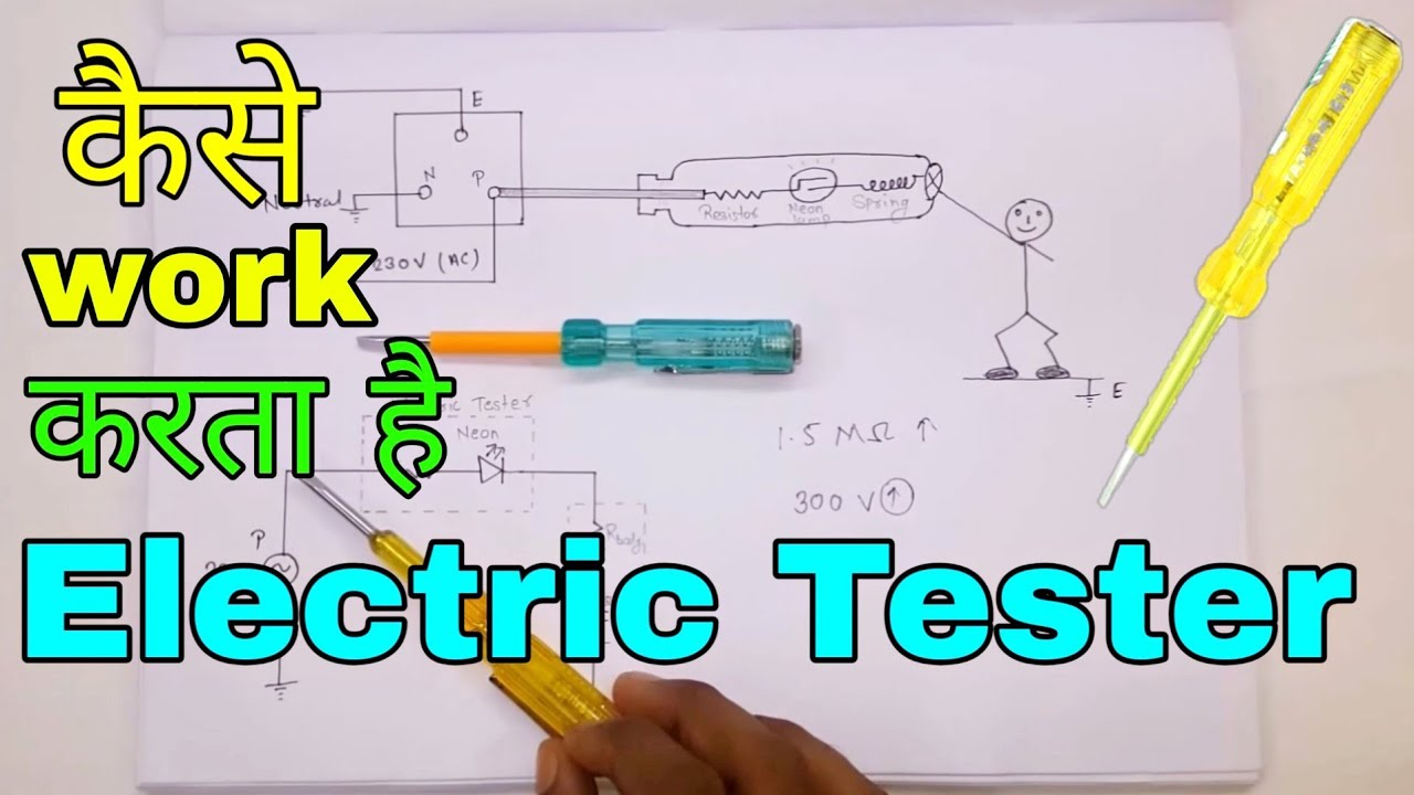 How Does Electrical Line Tester Work   In Hindi