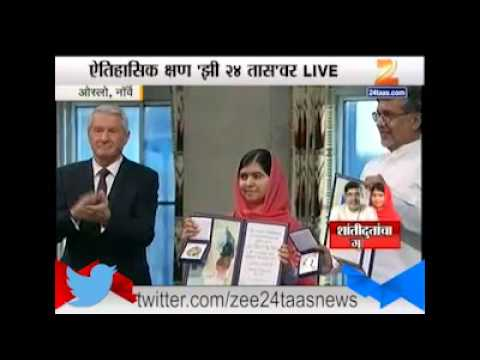 Norway Kailash Satyarthi And Malala Yousafzai Recive Nobel Prize