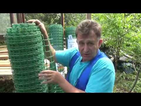 Забор и вольер из пластиковой сетки