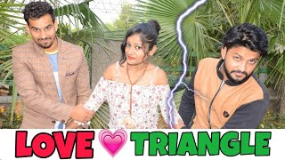 LOVE TRIANGLE || FUNNY VIDEO || TINU ENTERTAINMENT ||