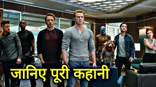 Avengers Endgame Full Movie Explained In HINDI | Avengers Endgame Complete Story Explained In HINDI