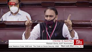 Rakesh Sinha's Remarks | Occupational Safety, Health & Working Conditions Code 2020
