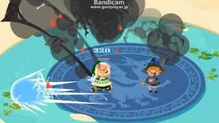 マジカロス 死神の書 闘技戦