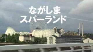 2010.8.9~10のETC割引を利用して九州まで自動車走らせました。運転手は...