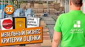 Вармит гб-100 625х250х 100мм. Вармит гб-200 625х250х 200мм. Tigidom предлагает купить автоклавный и неавтоклавный газобетон в омске по.