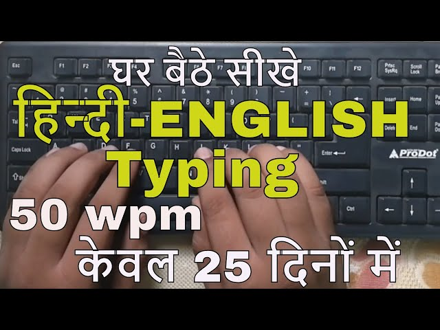Learn Hindi-English typing at home (2018)