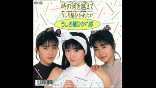 うしろ髪ひかれ隊のデビューシングル テレビアニメ『ハイスクール!奇面...