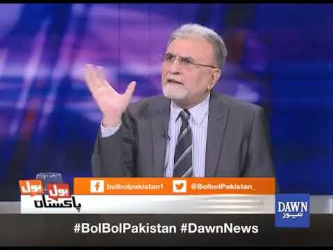 Bol Bol Pakistan - 17 April, 2018 - Dawn News