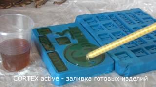 Оборудование для литья пенополиуретанов ППУ,полиуретанов,єластомеров(, 2016-05-16T18:31:48.000Z)