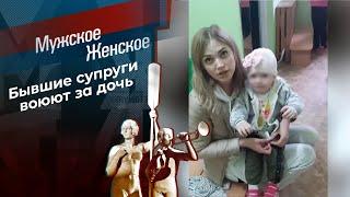В тихвинском омуте... Мужское / Женское. Выпуск от 31.05.2021