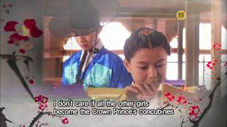 Trailer 해를 품은 달  Moon Embracing the Sun