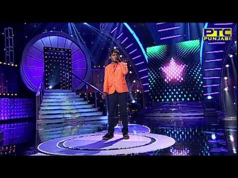 Nand | Tere Sehre Nu | Voice Of Punjab Chhota Champ 2 | PTC Punjabi