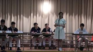 Publication Date: 2017-05-17 | Video Title: 慈幼英文學校中文辯論邀請賽 part4
