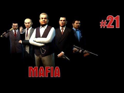 мафии игры гонки