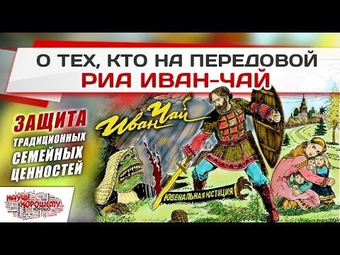 Самые кассовые российские фильмы 2016 года