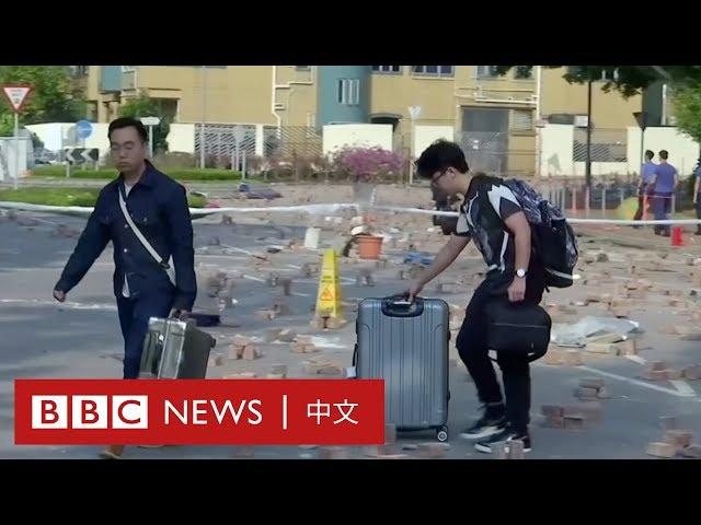 香港示威:大陸學生「逃亡」離港 校園成為戰場?- BBC News 中文