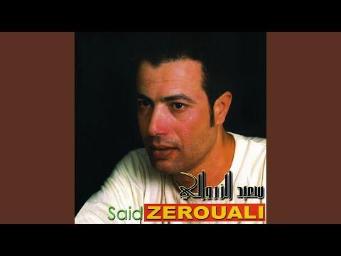 SAID ZERWALI MP3 GRATUIT