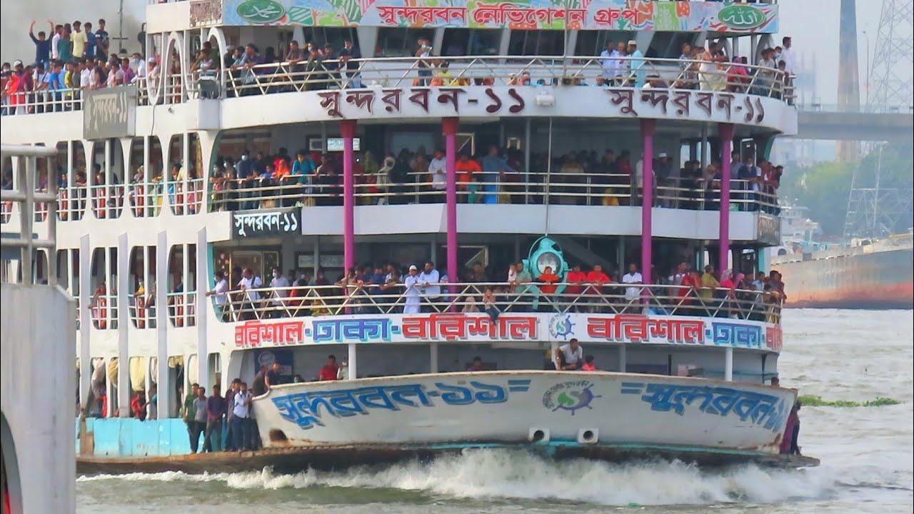 হাজার হাজার যাত্রী নিয়ে বরিশাল থেকে ফিরছে সুন্দরবন-১১ | Overcrowded Passengers on Mv Sundarban-11