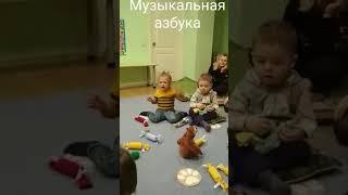 «Музыкальная азбука» Днепр
