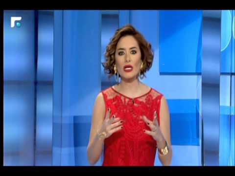 بالفيديو: هذه هي مفاجأة مايا دياب لجمهورها!
