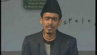 Nazm: Gham apnay doston ka bhi khana paray humain (Jalsa Salana Qadian 2010)